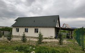 Участок 17.32 га, Кунаева 14а за 115 млн 〒 в Текели