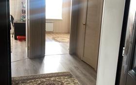 2-комнатная квартира, 69 м², 7/9 этаж, Гагарина 197 за 19.9 млн 〒 в Костанае