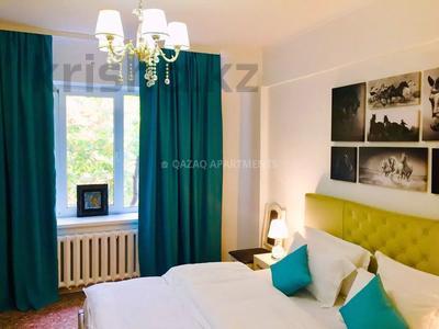 1-комнатная квартира, 35 м² посуточно, Байтурсынова 98/2 за 10 000 〒 в Алматы, Бостандыкский р-н — фото 2