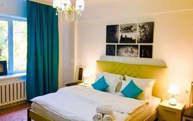 1-комнатная квартира, 35 м² посуточно, Байтурсынова 98/2 за 10 000 〒 в Алматы, Бостандыкский р-н