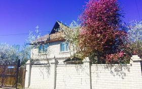 3-комнатный дом, 170 м², 10 сот., Петропавловская улица 42 за 30 млн 〒 в Усть-Каменогорске