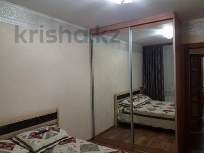 3-комнатная квартира, 68.5 м², 7/10 этаж, Майры за 15 млн 〒 в Павлодаре — фото 2