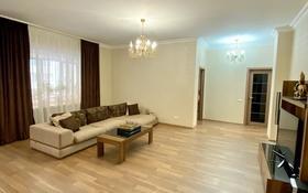 3-комнатная квартира, 100 м², 6/9 этаж, Отырар 4/3 за 43 млн 〒 в Нур-Султане (Астане), р-н Байконур