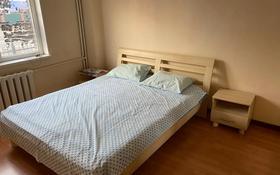 2-комнатная квартира, 58 м², 1/5 этаж помесячно, Мкр Жеты казына 5 за 130 000 〒 в Атырау