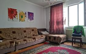 2-комнатная квартира, 66 м², 5/5 этаж, Лермонтова — Бокина за 16 млн 〒 в Талгаре
