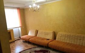 1-комнатная квартира, 40 м² помесячно, мкр Коктем-1, Мкр Коктем-1 за 100 000 〒 в Алматы, Бостандыкский р-н