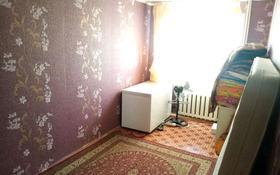 3-комнатная квартира, 64.8 м², 2/5 этаж, Айтбаева 33 за 10 млн 〒 в