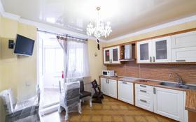 4-комнатная квартира, 136 м², 8/9 этаж, Достык за 47 млн 〒 в Нур-Султане (Астана), Есиль р-н