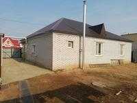 4-комнатный дом, 130 м², 6 сот., Октябрьская 16 за 23 млн 〒 в Аксае