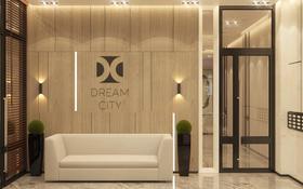 3-комнатная квартира, 99.03 м², Улы Дала 11 за 37.7 млн 〒 в Нур-Султане (Астана), Есиль р-н