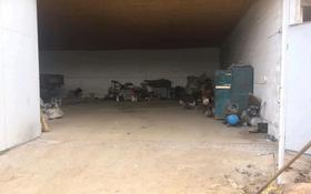Промбаза , улица Жеруйык 2 за 600 000 〒 в
