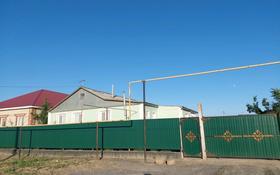 4-комнатный дом, 100 м², 10 сот., ул. Жастар 7 за 25 млн 〒 в Атырау