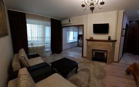 1-комнатная квартира, 32 м², 2/5 этаж по часам, Ивана Франко 23 — Парковая за 2 500 〒 в Рудном