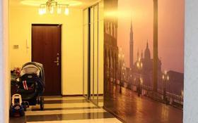 4-комнатная квартира, 180 м², 11/11 этаж помесячно, Исиналиева 1 за 270 000 〒 в Павлодаре