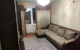 3-комнатная квартира, 63 м², 4/5 этаж, мкр Орбита-2, Мкр Орбита-2 за 25 млн 〒 в Алматы, Бостандыкский р-н