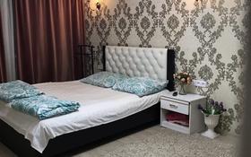 1-комнатная квартира, 47 м², 2/5 этаж посуточно, 6й микрорайон, 6й микрорайон 3 за 7 000 〒 в Караганде, Казыбек би р-н