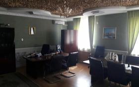 Промбаза 1 га, Химпоселок, Куттыбай батыра 7 за 290 млн 〒 в Атырау, Химпоселок