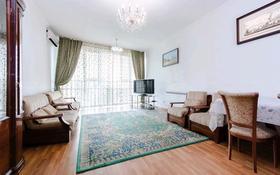 2-комнатная квартира, 140 м², 10/20 этаж посуточно, мкр Самал-1, Достык 160 за 15 000 〒 в Алматы, Медеуский р-н