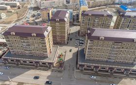 3-комнатная квартира, 125.5 м², 1/9 этаж, Шокана Валиханова 19блок2 за ~ 43.9 млн 〒 в Атырау