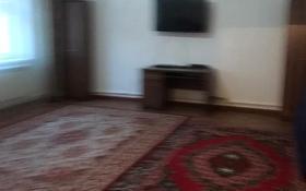 5-комнатный дом, 280 м², 10 сот., Бокенбай батыра за 60 млн 〒 в Актобе, мкр 12