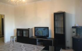 2-комнатная квартира, 65 м², 5/16 этаж, Аль-Фараби за 35.6 млн 〒 в Алматы, Бостандыкский р-н