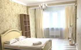 2-комнатная квартира, 75 м², 15/16 этаж посуточно, Навои 208/7 — Торайгырова за 13 000 〒 в Алматы, Бостандыкский р-н
