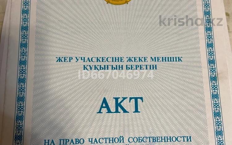 подземный гараж за 3.1 млн 〒 в Алматы, Ауэзовский р-н