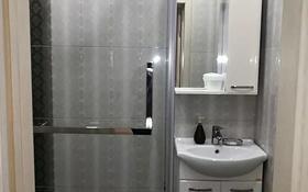 2-комнатная квартира, 50 м², 6/9 этаж посуточно, проспект Нурсултана Назарбаева 44 — Толстого за 11 000 〒 в Павлодаре