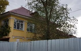 4-комнатная квартира, 72.1 м², 2/2 этаж, Абая 32 за 13 млн 〒 в Жезказгане