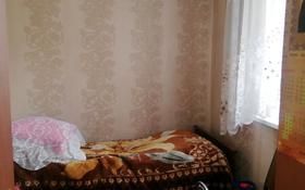 3-комнатная квартира, 50 м², 4/4 этаж, Гагарина 102 — Советская за 20 млн 〒 в Талгаре