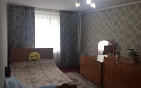 1-комнатная квартира, 35.2 м², 3/5 этаж, Самал 10а за ~ 8.2 млн 〒 в Талдыкоргане