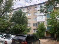 2-комнатная квартира, 63 м², 2/5 этаж