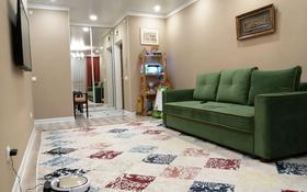 2-комнатная квартира, 59.6 м², 6/9 этаж, 38-ая ул. 30/1 — Улы Дала за 23.8 млн 〒 в Нур-Султане (Астана), Есиль р-н