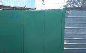 2-комнатный дом, 52.7 м², 0.0119 сот., Папанина 2Г — Рыскулова за 12 млн 〒 в Алматы, Турксибский р-н