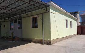 5-комнатный дом, 126 м², 10 сот., Жаппасбай батыра 21 — Жаппасбай батыра за 18 млн 〒 в