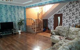 7-комнатный дом, 188 м², 10 сот., Углесборочная 13 за 28.5 млн 〒 в Караганде, Казыбек би р-н