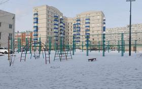 3-комнатная квартира, 82 м², 4/10 этаж, мкр Жана Орда, Мкр Жана Орда за 23 млн 〒 в Уральске, мкр Жана Орда
