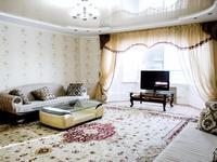 3-комнатная квартира, 140 м², 1/5 этаж посуточно