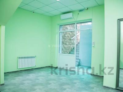Бизнес под аптеку или медцентр за 168 млн 〒 в Алматы, Ауэзовский р-н — фото 27