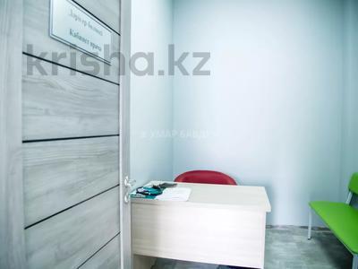 Бизнес под аптеку или медцентр за 168 млн 〒 в Алматы, Ауэзовский р-н — фото 7