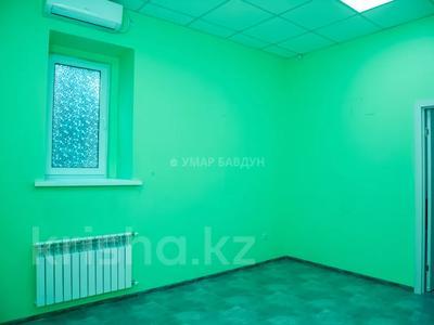 Бизнес под аптеку или медцентр за 168 млн 〒 в Алматы, Ауэзовский р-н — фото 18