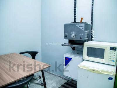 Бизнес под аптеку или медцентр за 168 млн 〒 в Алматы, Ауэзовский р-н — фото 16