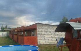 6-комнатный дом, 96 м², 10 сот., Интернациональная 110 — Алимусиных за 12 млн 〒 в Бурабае