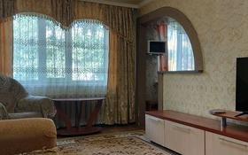 2-комнатная квартира, 46 м², 1/5 этаж, 343 Квартал 1 за 14 млн 〒 в Семее