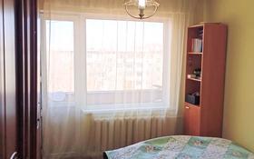 3-комнатная квартира, 60 м², 5/5 этаж, улица Мызы 45/1 за 15.6 млн 〒 в Усть-Каменогорске