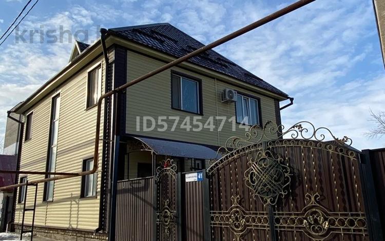 7-комнатная квартира, 180 м², 2 этаж, Есламгалиулы 41 — Молдашева за 35 млн 〒 в Уральске