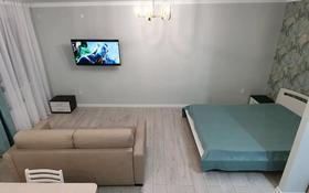 1-комнатная квартира, 40 м², 5/9 этаж посуточно, Бокенбай батыра 131 за 7 000 〒 в Актобе