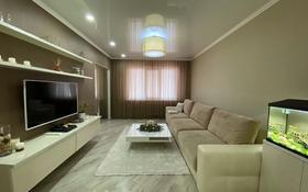 2-комнатная квартира, 50.1 м², 2/9 этаж, Назарбаева 17 за 17 млн 〒 в Кокшетау