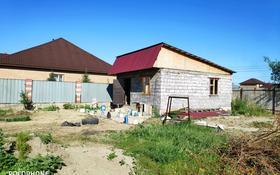 2-комнатный дом, 42 м², 10 сот., улица Арасан 5 за 10 млн 〒 в Талдыкоргане