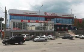 Здание, площадью 2882 м², 7 48Г за 650 млн 〒 в Темиртау